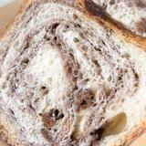 【八天堂】とろける食パンの画像(5枚目)