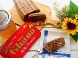 LOTTE ガーナチョコレートでガトーショコラの画像(5枚目)