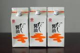 鎌田醤油の「だし醤油」の画像(1枚目)
