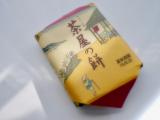 青森みちのく銘菓 茶屋の餅の画像(2枚目)