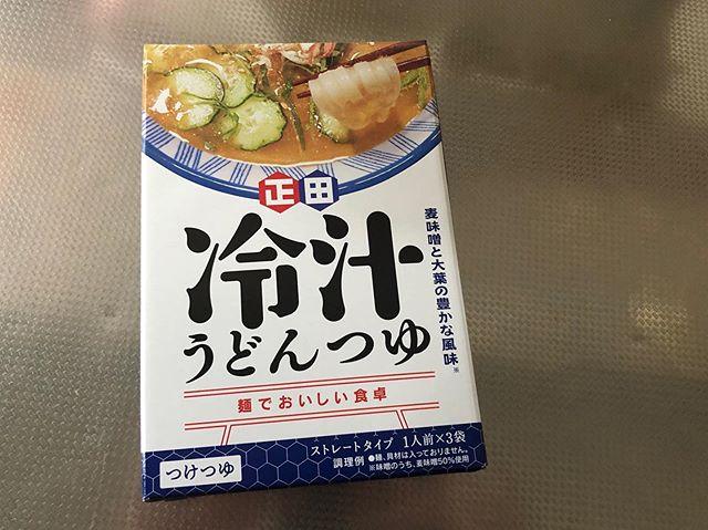 口コミ投稿:♡冷汁うどんつゆ♡埼玉・栃木・群馬の一部地域で夏に食べられている地域料理のことで…