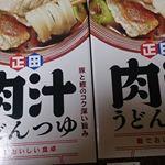 #正田醤油 #肉汁うどん #麺でおいしい食卓 #monipla #shoda_fanのInstagram画像