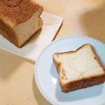 お取り寄せできる食パン🍞って食べたことなかったけど人生損してた気がする…💦*✔️八天堂とろける食パン常温で2時間置いたあと3センチ位に切ってレンジでチン⭐🙋簡単に食…のInstagram画像