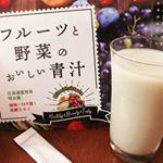*・こちらは @refata_official 様のフルーツと野菜のおいしい青汁🥬です💓!これ甘くてめちゃうま〜🥺🌟・-----*-----*商品説明*-----*-----…のInstagram画像