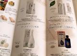外池酒造 ~日本酒のチカラ~ 白米発酵 酒粕洗顔料<コメ発酵液・酒粕エキス配合>の画像(2枚目)