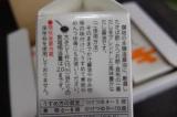 ★鎌田醤油 だし醤油★の画像(3枚目)