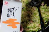 ★鎌田醤油 だし醤油★の画像(5枚目)