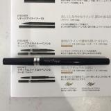 「素肌畑 マルシュールシリーズ アイライナー」の画像(2枚目)