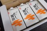 ★鎌田醤油 だし醤油★の画像(2枚目)