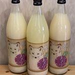 The北海道ファームさんの北の甘酒スマリ900ml×3本いただきました。甘酒は、『飲む点滴』とも言われて注目をあびているのはご存知かと。このThe北海道ファームは、特別栽培米の…のInstagram画像