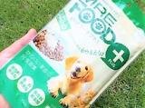 口コミ記事「愛犬・愛猫の健康不安へ!愛犬・愛猫用健康サポートジュレ「MREフードプラス」*^^*」の画像