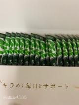 モリンガとクロレラ使用♪ 煌めきモリンガ青汁の画像(2枚目)