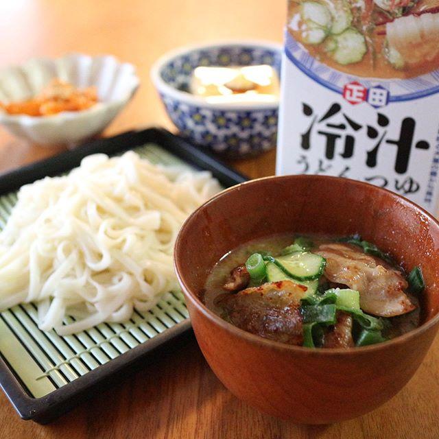 口コミ投稿:#夕飯 8.29.正田醤油 さんに 麺でおいしい食卓 冷汁うどんつゆ をいただきました🍳.合…