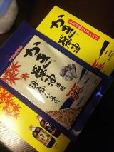アカムラサキ 牡蠣醤油風味胡麻ふりかけの画像(1枚目)