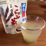 熱中症対策にこんぶ茶♪の画像(1枚目)