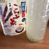 熱中症対策にこんぶ茶♪の画像(3枚目)
