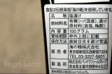 「さっぱり♪シソ寒天サラダ♡」の画像(5枚目)