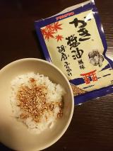 アカムラサキ 牡蠣醤油風味胡麻ふりかけの画像(2枚目)