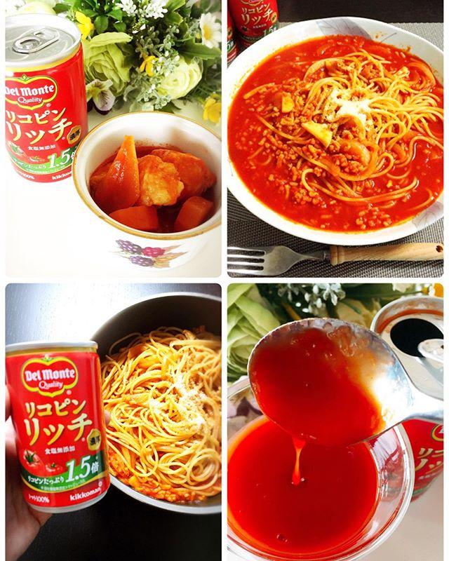 口コミ投稿:.滝沢カレンさんのトマトケチャップのCMがとても魅力的な、デルモンテのリコピンリッ…