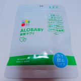 【使用レポ】アロベビー 葉酸サプリの画像(1枚目)