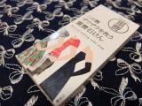 口コミ記事「★ペリカン石鹸二の腕ザラザラを洗う重曹石けん★」の画像