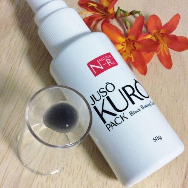 口コミ投稿:JUSO KURO PACK (ジュウソウ クロ パック)お風呂上りに、毛穴が開いている時に鼻の…