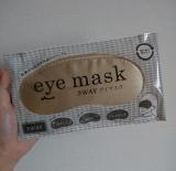 「○3Wayアイマスクで目の疲れ・むくみなど用途に合わせて目元スッキリ!○」の画像(1枚目)