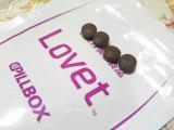 口コミ記事「☆中性脂肪、血糖値に気を付けたい!「Lovet(ラヴェット)」」の画像