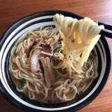 スープも具も全部入ってる便利な冷凍ラーメンがうまいっ!!なべやき屋キンレイ お水がいらない塩元師塩ラーメンの画像(9枚目)