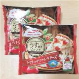 「*冷凍ピザのアレンジ紹介♪(๑ᴖ◡ᴖ๑)♪」の画像(6枚目)