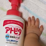 アトピタ 保湿全身泡ソープをお試しさせていただきました😆以前保湿UVクリームを使ってみて、肌が弱いうちの子にも合っていたので他の商品も気になっていたんです😍💖 ポンプ式で使いやすく、今まで使ってい…のInstagram画像