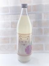 幸せな甘み♡「北の甘酒スマリ」の画像(1枚目)