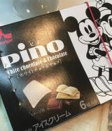 「森永ピノ ディズニーパッケージ」の画像(4枚目)