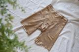 口コミ記事「だら〜んと下がったお尻が蘇る!シャルレの美小尻ショーツ」の画像