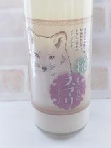 幸せな甘み♡「北の甘酒スマリ」の画像(3枚目)