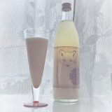 幸せな甘み♡「北の甘酒スマリ」の画像(6枚目)