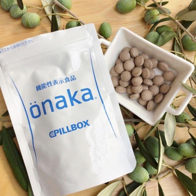 口コミ投稿:onaka(おなか) 「内臓脂肪と皮下脂肪を減らすのを助ける」サプリメント。お腹まわ…