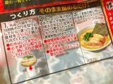 横浜家系ラーメンの画像(4枚目)