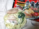 キンレイさんの 『お水がいらない 横浜家系ラーメン』がすご~く便利ですご~く美味しい♪の画像(2枚目)
