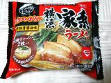 キンレイさんの 『お水がいらない 横浜家系ラーメン』がすご~く便利ですご~く美味しい♪の画像(1枚目)