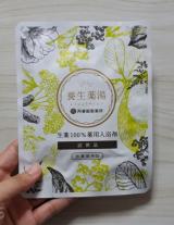 口コミ記事「養生薬湯(ようじょうやくとう)」の画像