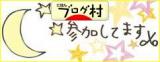 出汁香るレシピ☆の画像(6枚目)