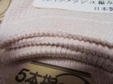 「株式会社山忠(webshop温むすび)「シルク5本指靴下(メッシュ)」」の画像(5枚目)