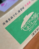 簡単☆お水がいらないラーメンシリーズ「横浜家系ラーメン」の画像(3枚目)