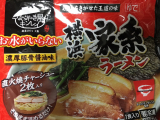 当選! 新商品「お水がいらない 家系ラーメン」鍋焼き屋キンレイの画像(1枚目)