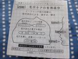 ★ペリカン石鹸 ノーファンデソープ★の画像(2枚目)