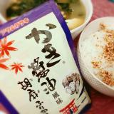 美味しい!お弁当にかき醤油香るふりかけ!アサムラサキ かき醤油風味胡麻ふりかけの画像(1枚目)