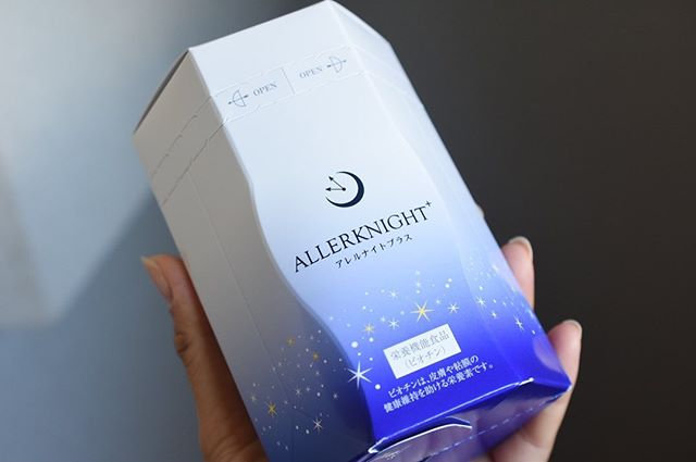 口コミ投稿:#アレルナイトプラス #アトピーアレルナイトプラス始めます。アトピーで痒くて眠れな…