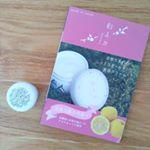 和えかオールインワンジェル❤モニターで使わせていただきました。良い香りと、オールインワンという手軽さ😁とても良かったです❤ #和えか #waeka #京都オールインワンクリーム #…のInstagram画像