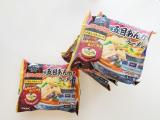 冷凍丸ごと鍋に入れるだけ!冷凍食品で簡単に五目あんかけラーメンを作ったよ!の画像(2枚目)